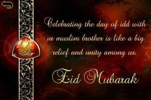 Id el Kabir 2016 Eid Mubarak