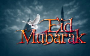 Id el Kabir 2016 Greetings & Wishes Eid Mubarak