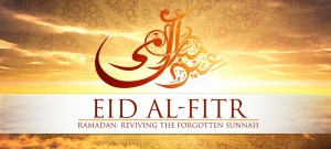 Id el fitr 2016 Greetings & Wishes Eid Mubarak