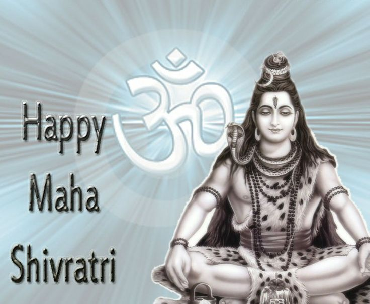 Wallpapers On Maha Shivaratri