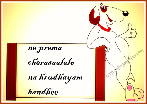 Telugu Whatsapp Love Status Quotes Messages