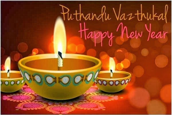 Tamil new year wishes images video free download january 1st 2018 tamil new year 2018 m4hsunfo