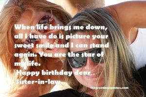 Birthday Wishes for Sister-In-Law - Happy B'day SisterInLaw Greetings