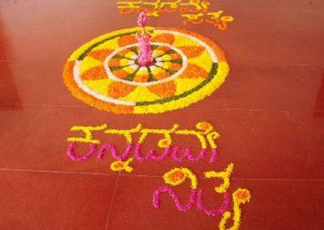 Kannada Karnataka Rajyotsava 2018 - Thoughts Karnataka Formation Day ಕನ್ನಡ ಪ್ರಬಂಧ