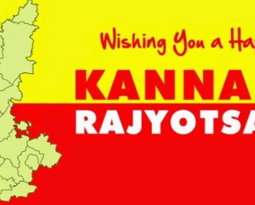 Kannada Rajyotsava Essay In English- Info Kannada Rajyotsava In Kannada Language Pdf